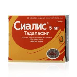 Сиалис 5 мг N28 таблетки_600fd4592b198.jpeg