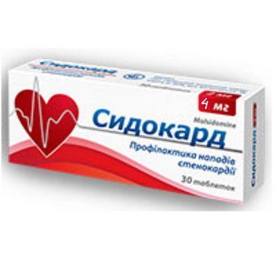 Сидокард 4 мг N30 таблетки_6006a06a21376.jpeg