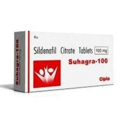 СИЛАГРА 100 мг №1 таблетки_600fd445f184e.jpeg