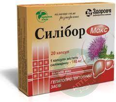 Силибор Макс 140 мг N10x2 капсулы_600820ed15d40.jpeg
