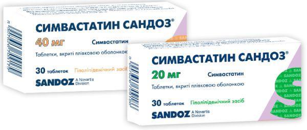 СИМВАСТАТИН САНДОЗ 20 мг N30 таблетки_60069a4d2255a.jpeg