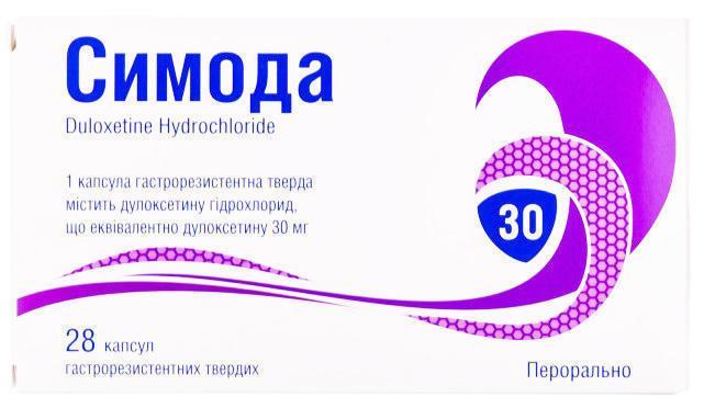 Симода 30 мг №28 капсулы_6005ddd03d92c.jpeg