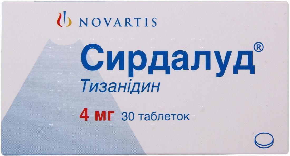 Сирдалуд 4 мг №30 таблетки_6005dc6d414a6.jpeg