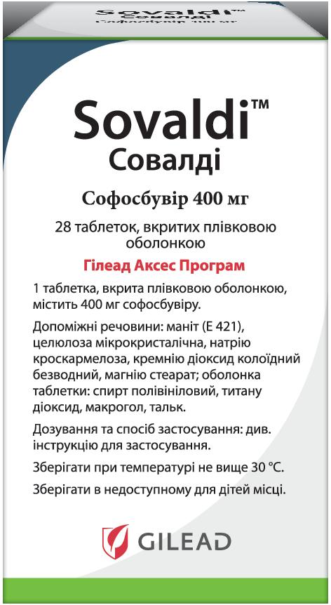 Совалди Софосбувир 400 мг N28 таблетки_6007102d6fa42.png