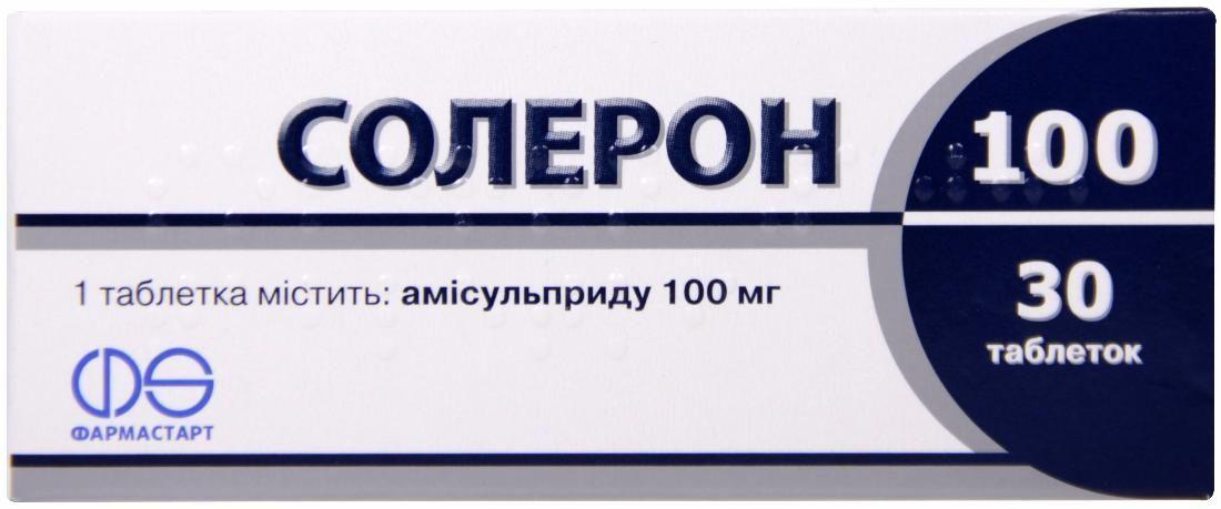 Солерон 100 мг N30 таблетки_6005d36b40a42.jpeg