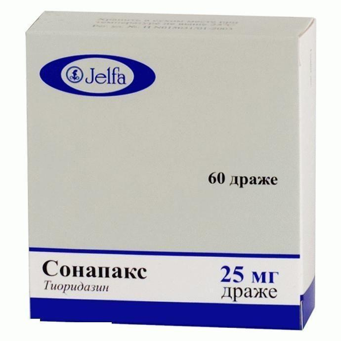 Сонапакс 25 мг N60 драже_6005d77f170df.jpeg