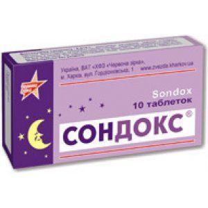 Сондокс 0.015 г N10 таблетки_6005d212e30a5.jpeg