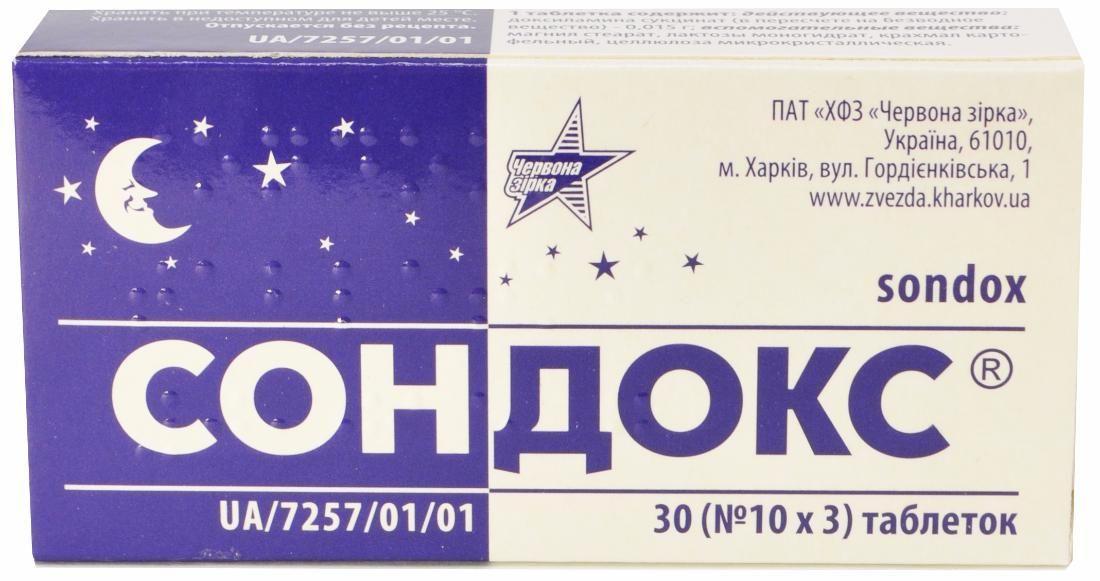 Сондокс 0.015 г N30 таблетки_6005d1ea764b3.jpeg