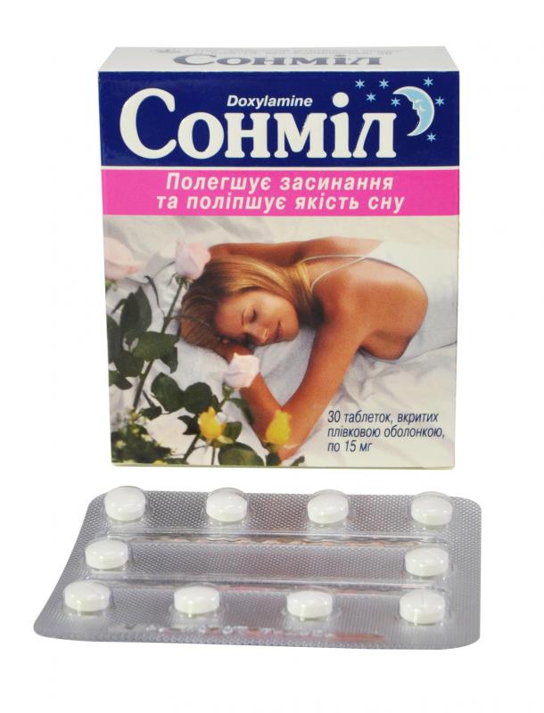 Сонмил 15 мг N30 таблетки_6005d5c93b421.png