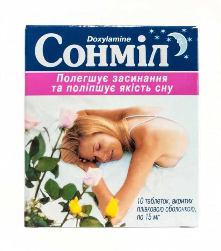 Сонмил N10 таблетки_6005d8f2131b9.png
