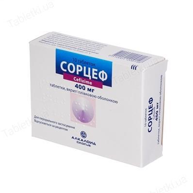Сорцеф 400 мг №7 таблетки_6001cb0f8d631.jpeg