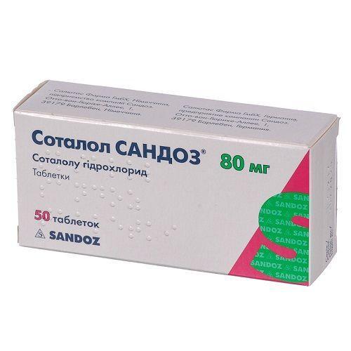 Соталол Сандоз 80 мг N50 таблетки_6006108c84c5a.jpeg