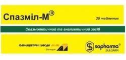 Спазмил-М №20 таблетки_6005c5539b040.jpeg
