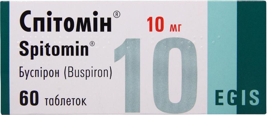 Спитомин 10 мг N60 таблетки_6005dae52f342.jpeg
