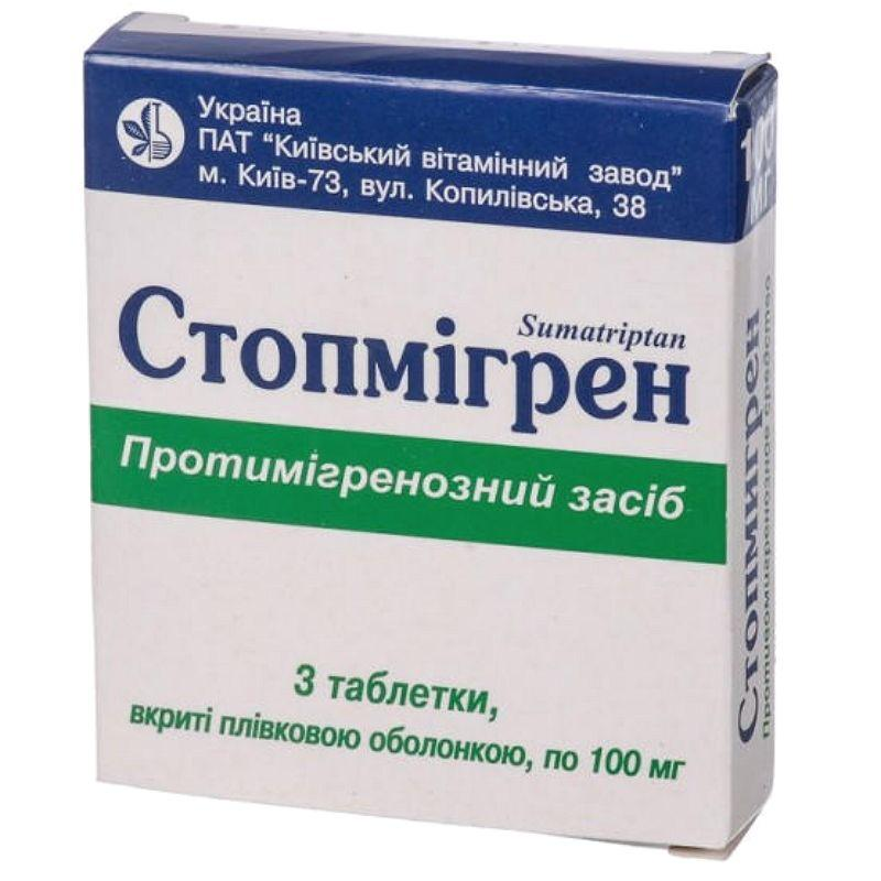 Стопмигрень 100 мг №3 таблетки_6005c27275c60.jpeg