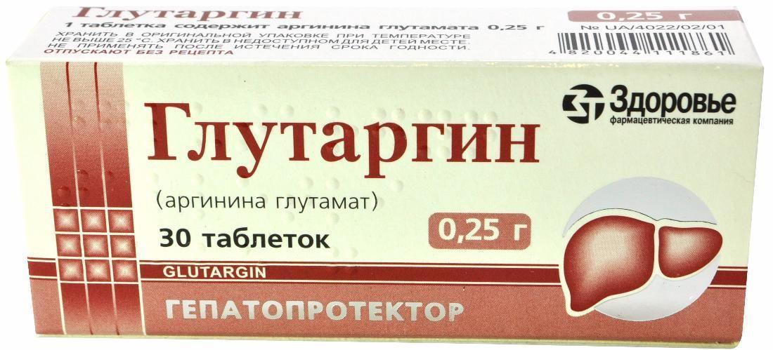 Таблетки Глутаргин 0.25 №30_60082000a66bf.jpeg