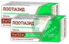 Таблетки Лизотиазид 10мг/12.5мг N30_60061958db5a1.jpeg