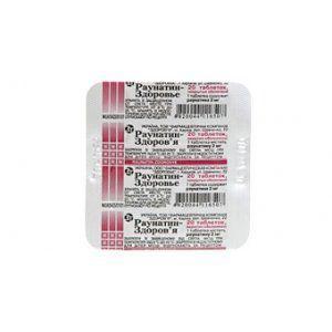Таблетки Раунатин 2 мг N20_6006185c86473.jpeg