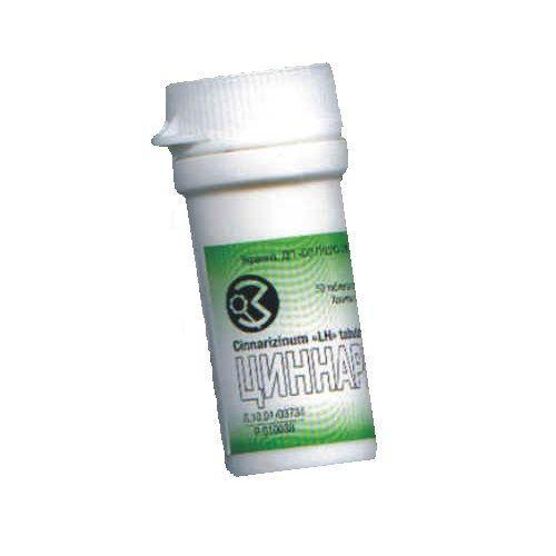 Таблетки Циннаризин 0.025 N50_6005d929d85d5.jpeg