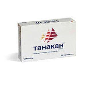 Танакан 40мг N30 таблетки_6005daf5f2664.jpeg