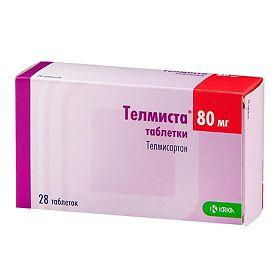 Тельмиста 80 мг №28 таблетки_6006a1756288e.jpeg