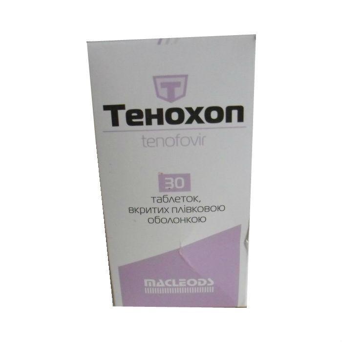 Тенохоп 300 мг №30 таблетки_6007104aa930f.jpeg