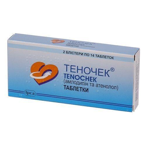 Теночек №28 таблетки_600618d29e9a4.jpeg