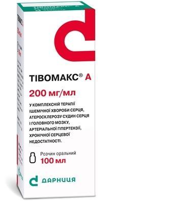 Тивомакс А 200 мг/мл 100 мл раствор оральный_600824903a8f2.jpeg