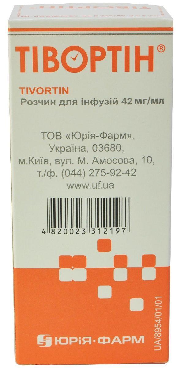 Тивортин 42мг/мл 100 мл раствор для инфузий_60061900a9454.jpeg