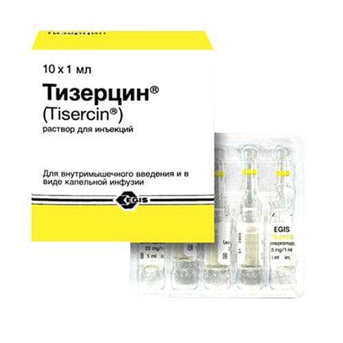 Тизерцин 25 мг 1 мл №10 раствор для инъекций_6005d65649f1f.jpeg