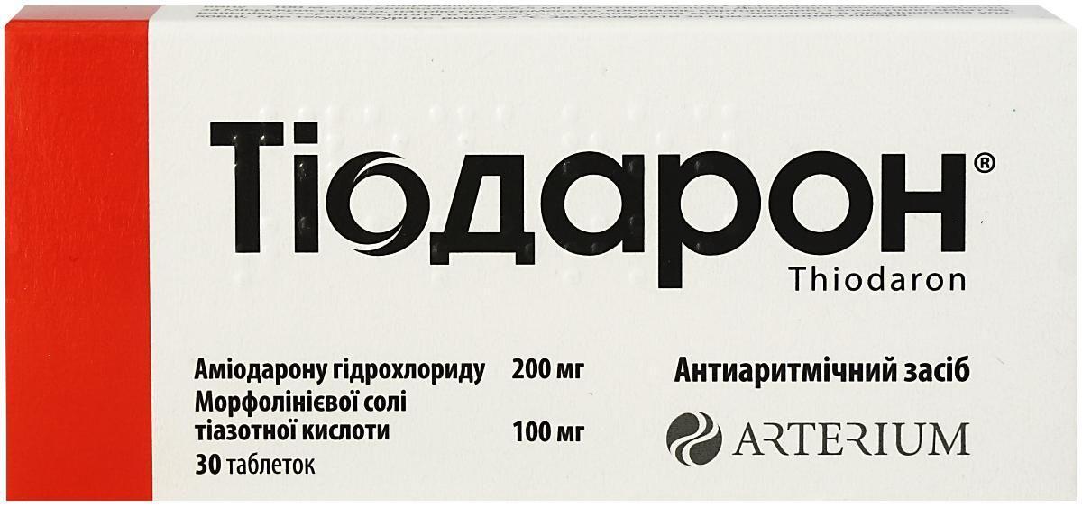 Тиодарон №30 таблетки_600612486f12e.jpeg