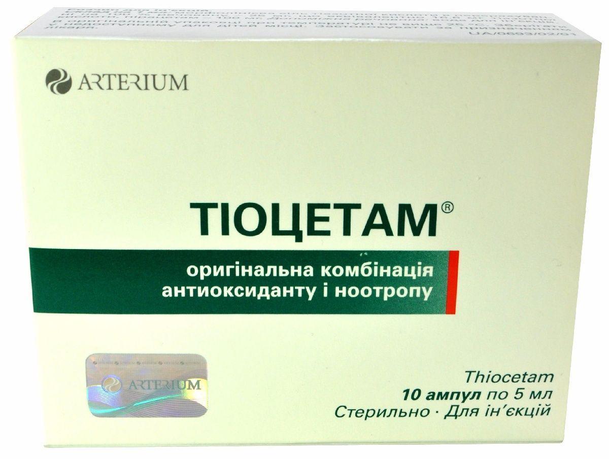 Тиоцетам 5 мл N10 раствор для инъекций_6005d50a3166b.jpeg