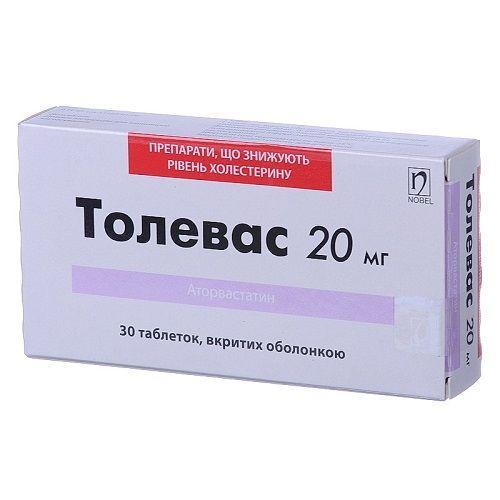 Толевас 20 мг №30 таблетки_600619ebf1727.jpeg
