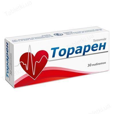 Торарен 10 мг №30 таблетки_60069d2f699b3.jpeg