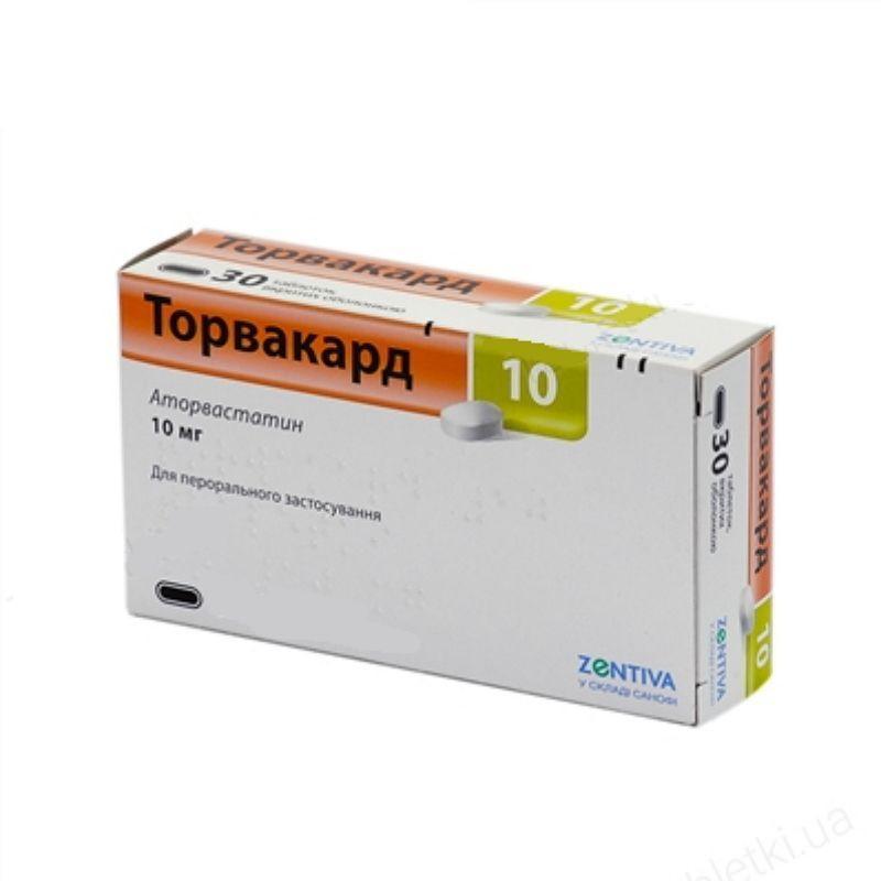 Торвакард Кристал 10 мг N90 таблетки_6006a033d4e11.jpeg