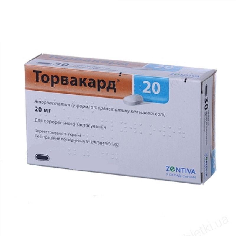 Торвакард Кристал 20 мг №90 таблетки_6006a02c256ea.jpeg