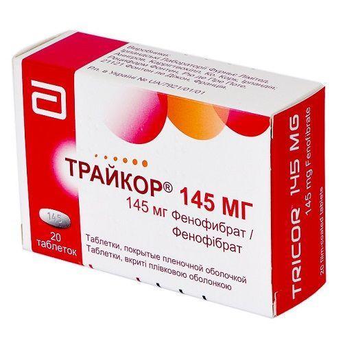 Трайкор 145 мг N20 таблетки_60061686637eb.jpeg