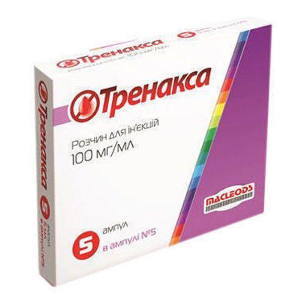 Тренакса 100 мг/мл 5 мл №5 раствор для инъекций_6008181a8470d.jpeg