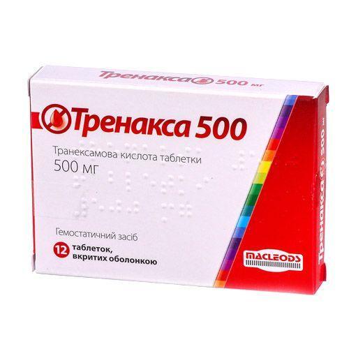 Тренакса 500 мг №12 таблетки_6008135588caf.jpeg