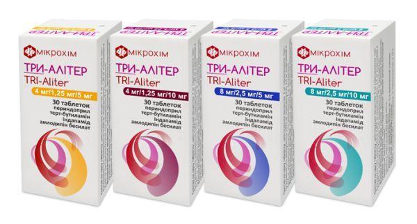 Три-Алитер 4 мг/1,25 мг/5 мг №30 таблетки_6006a2ab0d827.jpeg