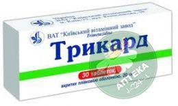 Трикард 20 мг N30 таблетки_60061996bd2fd.jpeg