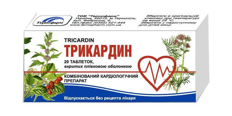 Трикардин №20 таблетки_6006a29099e18.jpeg