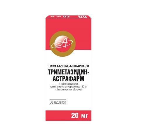 Триметазидин 20 мг N60 таблетки_6006148733904.jpeg