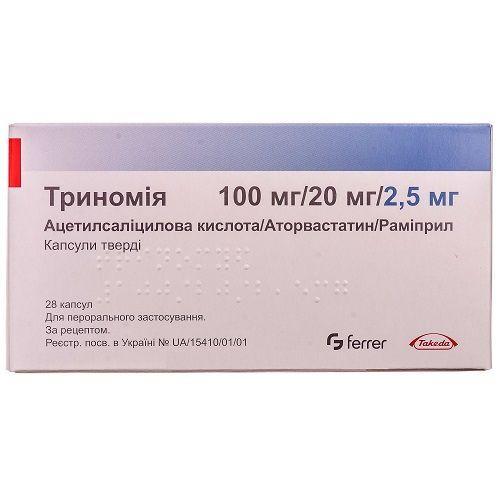 Триномия 100 мг/20 мг/2.5 мг №28 капсулы_60069e008ea1f.jpeg
