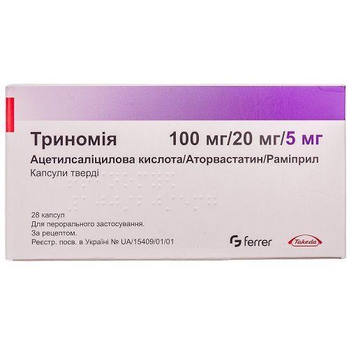 Триномия 100 мг/20 мг/5 мг №28  капсулы_60069df3adb1a.jpeg