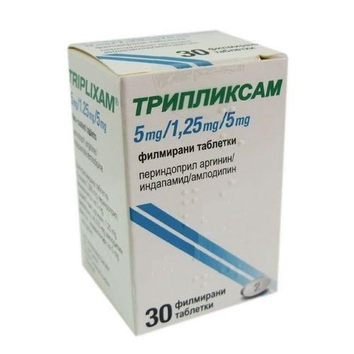 Трипликсам 5 мг/1.25 мг/5 мг №30 таблетки_60060fdeadc90.jpeg