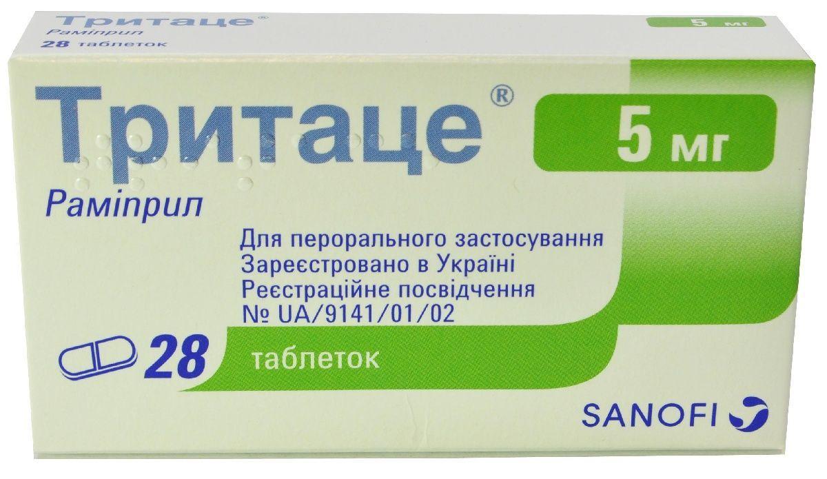 Тритаце 5 мг №28 таблетки_6006143fb8535.jpeg
