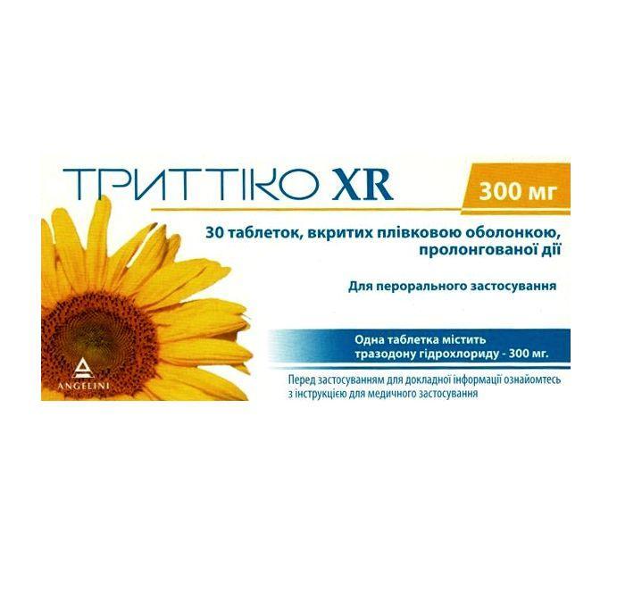Триттико XR 300 мг №30 таблетки_6005ddb1563cd.jpeg