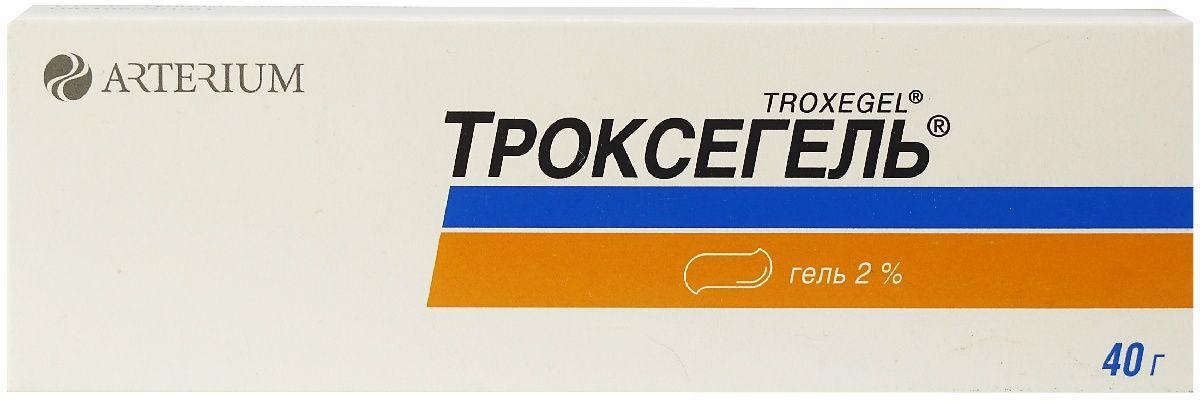 Троксегель-КМП 40 г гель_600615f8838f8.jpeg