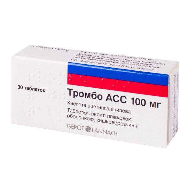 Тромбо АСС 100 мг N30 таблетки_6008129131073.jpeg